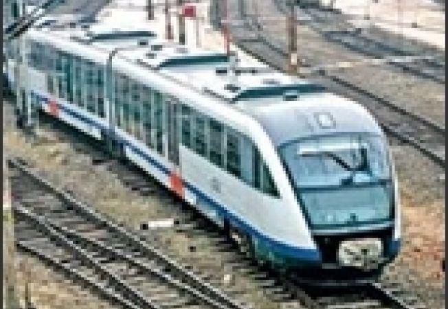 Tren modern