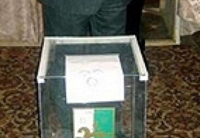 alegeri regiunea abhazia