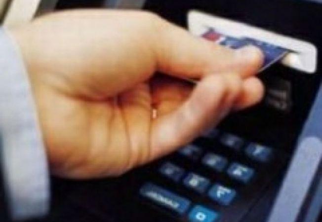 514005 0812 bancomat