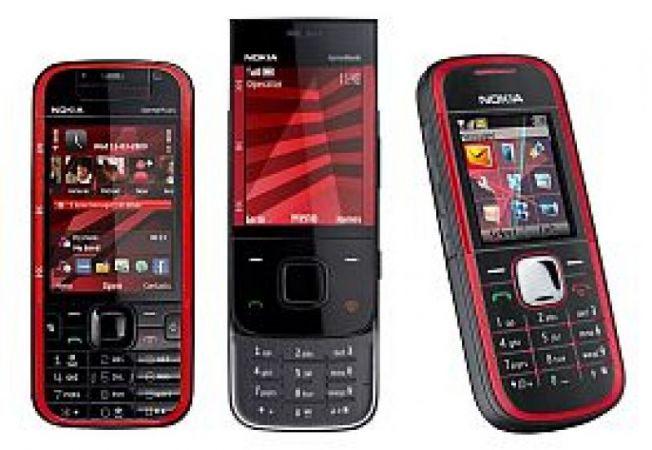 Nokia XpressMusic New 2