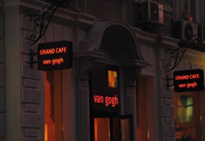 Grand Cafe van Gogh