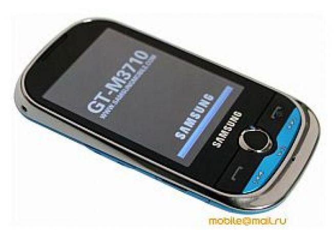 Samsung-Corby-Beat-M3710