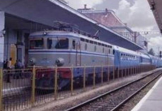 454128 0810 tren