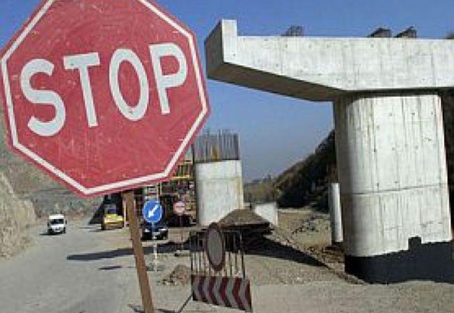 Autostrada-Bulgaria