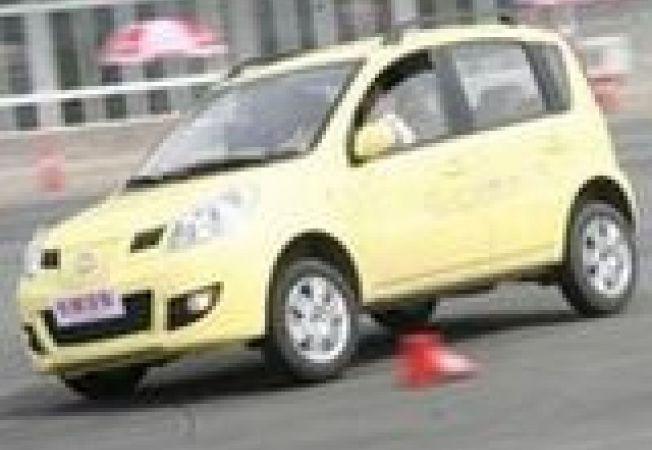 Fiat proces China