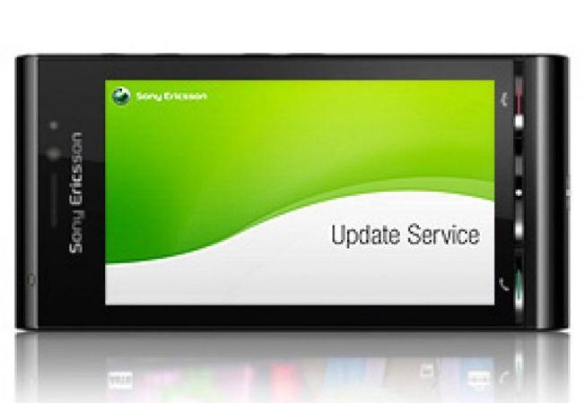 SE-Update-Service-2