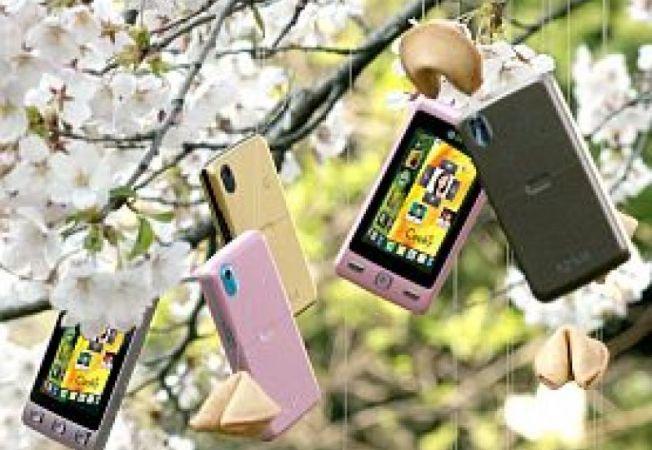 LG_Cookie_tree