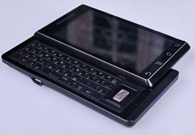 Motorola-Droid-GSM