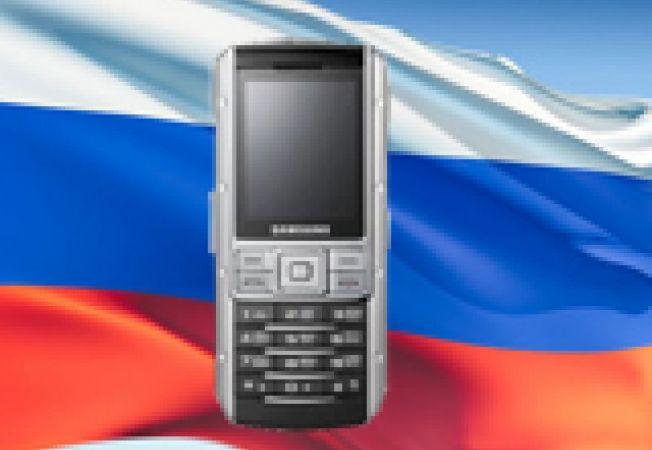 Samsung Ego Rusia