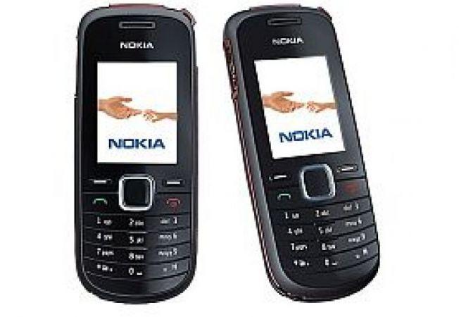 Nokia 1661 T-Mobile 2
