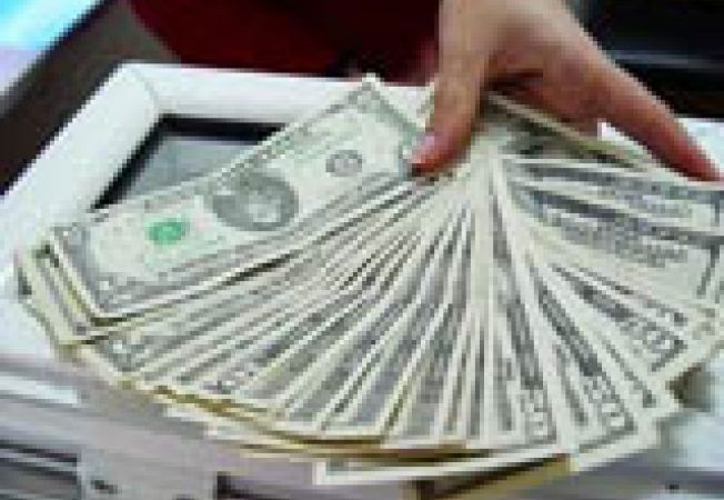 dolarei