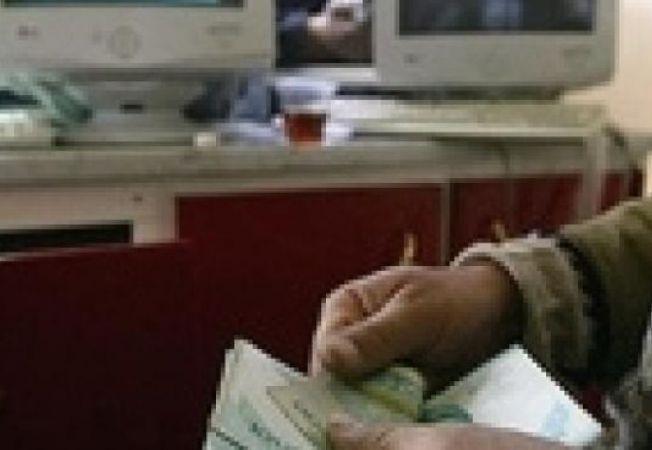 iran bani