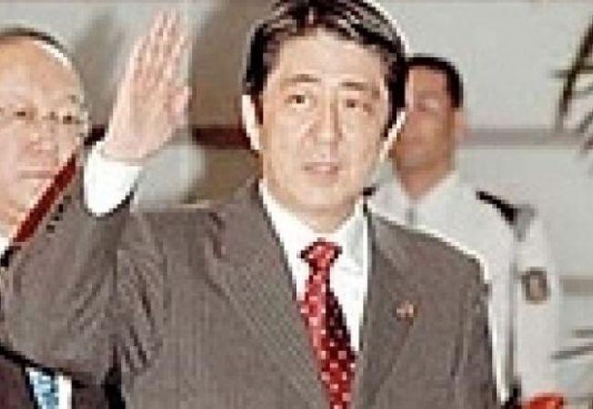 premier japonez playboy