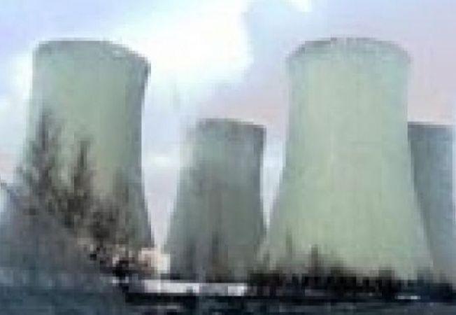 uraniu