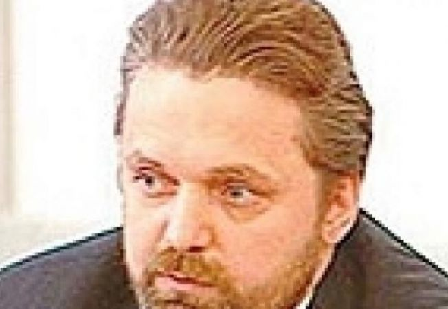 viceguvernator rus