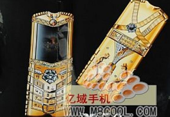 Michael-Jackson-Phone-China